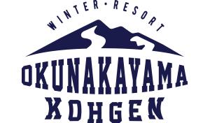 Okunakayama Kohgen Ski Resort, Japan