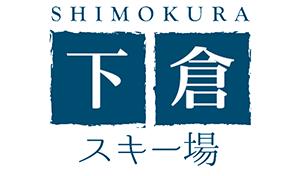 Shimokura Ski Resort, Japan