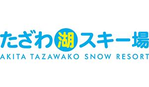 Tazawako Ski Resort, Japan